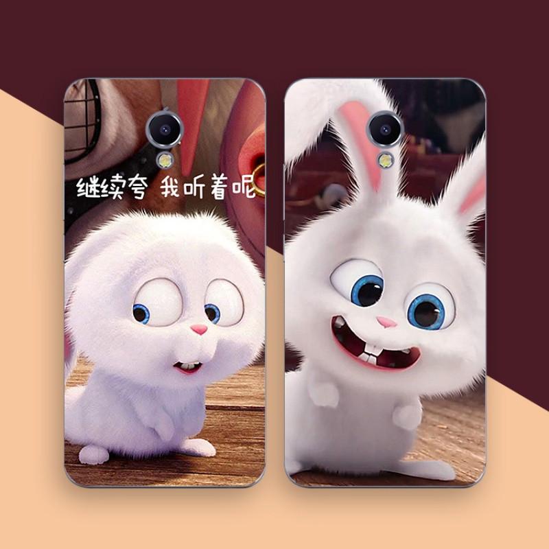 2017款魅族魅蓝233snote523手机壳硅胶保护套兔子萌萌哒可爱男女款 魅
