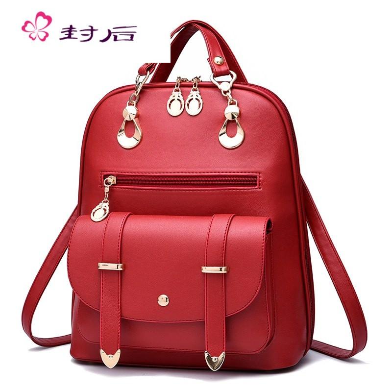 封后儿童小学生休闲包女童双肩包可爱女孩书包时尚小孩韩版旅游背_4