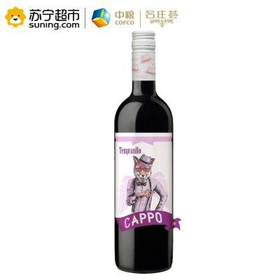西班牙进口酷保丹魄干红葡萄酒750ml*6 整箱装