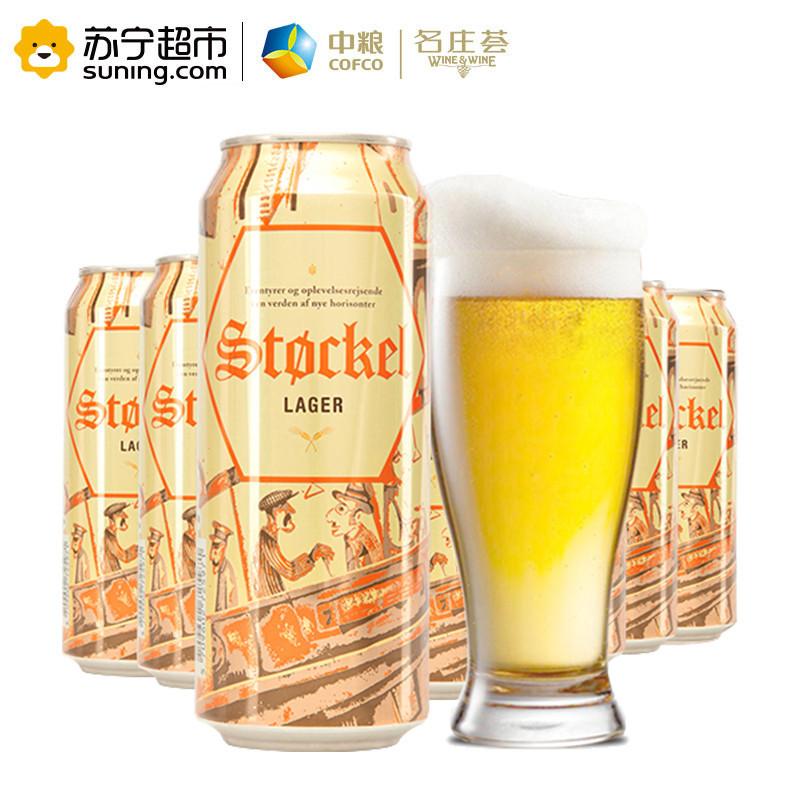 斯托克拉格啤酒500ml*18
