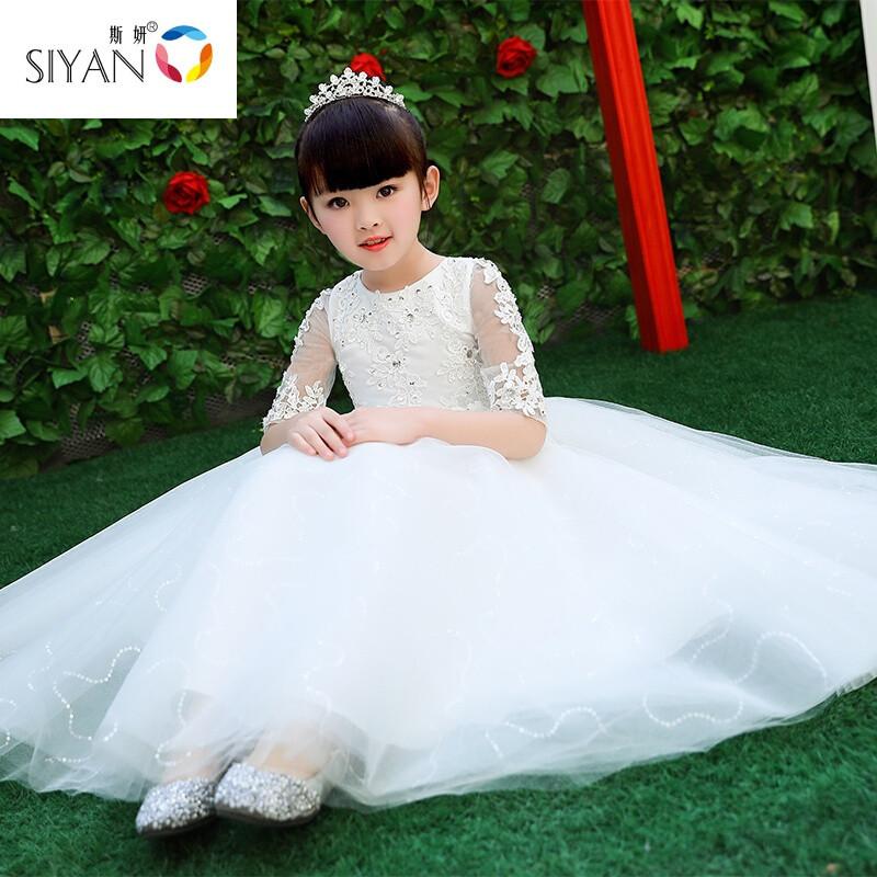 斯妍公主裙女童生日儿童婚纱长裙白色钢琴演出服蓬蓬裙花童礼服女长袖