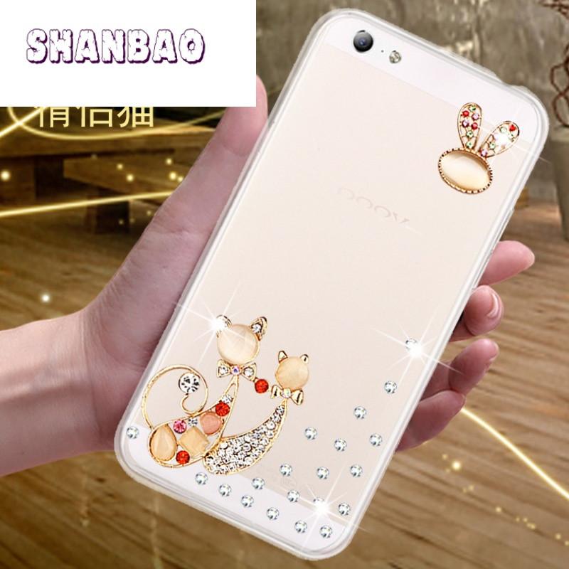 shanbaodoov朵唯l5手机套l5plus手机壳l5保护套防摔硅胶水钻 寻觅水钻