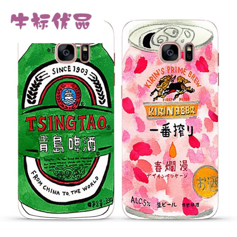 牛标优品创意青岛啤酒三星galaxys8 s7s6edge c5c7手机壳个性易拉罐软