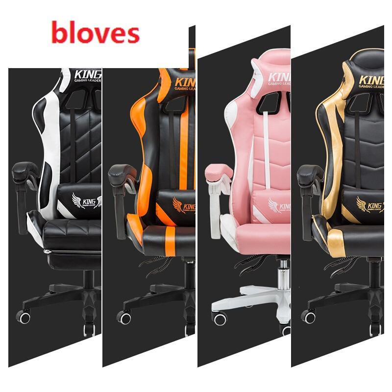 bloves-电竞椅游戏椅弓形电脑椅家用网吧竞技椅赛车椅