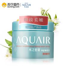 资生堂 水之密语(AQUAIR) 海盐弹润紧致美体磨砂膏 200g
