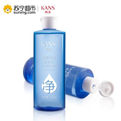 韩束(Kans) 净颜保湿卸妆水300ml 温和清爽