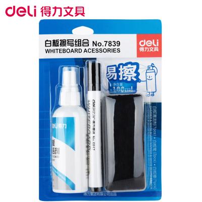 得力(deli)7839白板擦寫組合 清潔劑 組合套裝 1個白板擦+2支白板筆+1瓶白板清潔劑
