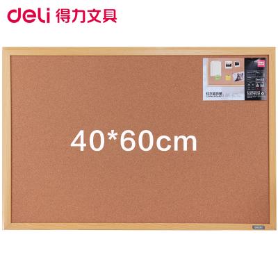 得力(deli)8762 40*60cm軟木板 留言板 照片墻 木邊框針插留言板 創意背景墻展示板 小木板 圖釘板