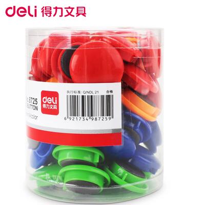 得力(deli)8725彩色白板磁釘 48粒/筒直徑30mm 筒裝磁粒 吸鐵石 磁鐵 白板磁扣 彩色圓行磁貼 辦公用品