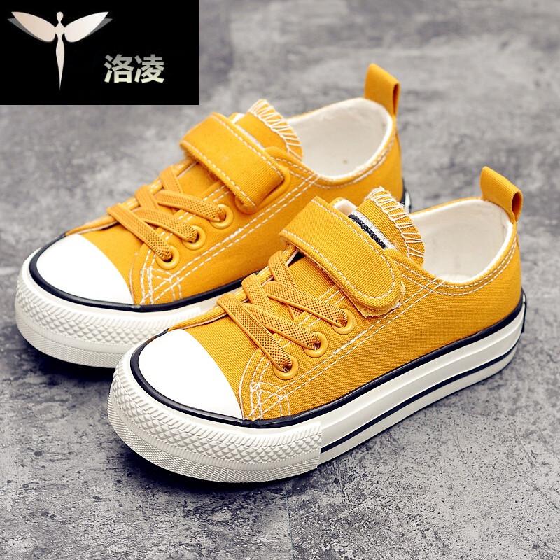 儿童帆布鞋2017秋季新款休闲板鞋女童学生鞋男童透气布鞋 1113黄色 27