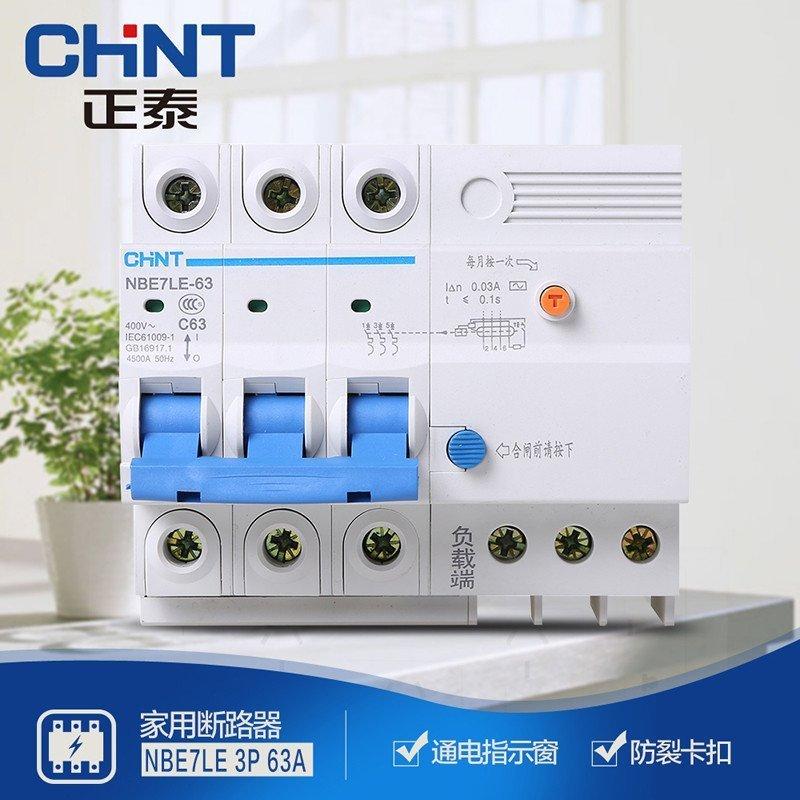 正泰chnt 空气开关 家用断路器 漏电保护开关 漏电保护器 nbe7le 3p n