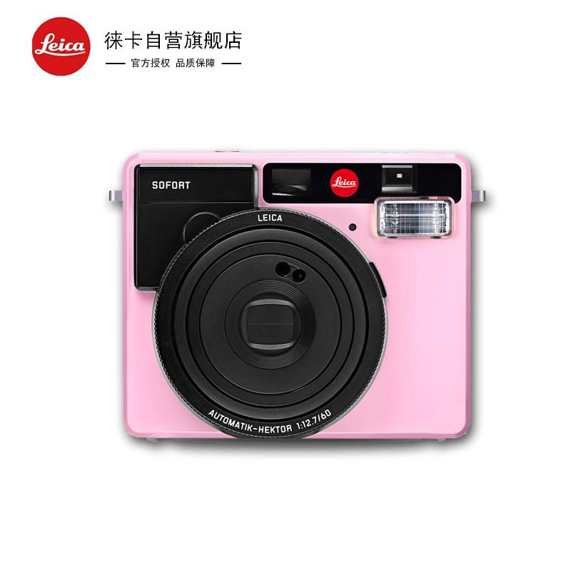 徕卡(Leica) SOFORT相机一次成像立拍立得相机+双包彩色相纸 粉色 19110