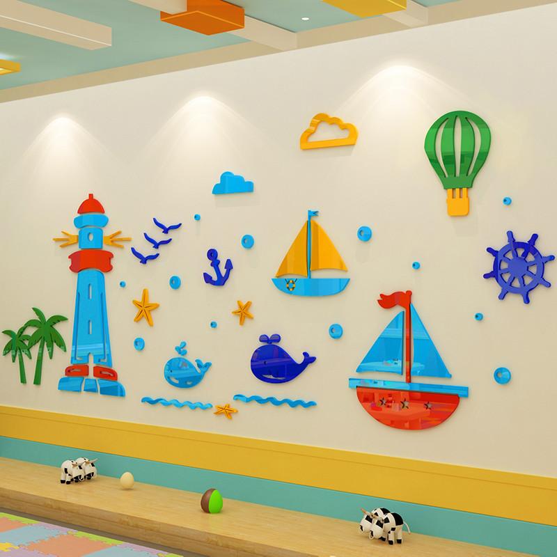 海边风景3d立体墙贴画幼儿园墙面装饰男孩儿童房贴纸卧室卡通墙贴