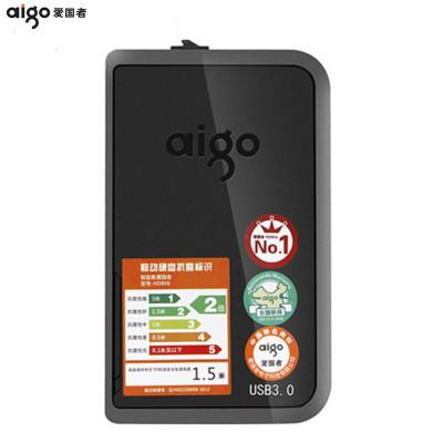 爱国者(AIGO) 机线一体移动硬盘 HD806 高速usb3.0 1TB