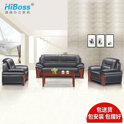 HiBoss 辦公家具沙發辦公沙發接待會客沙發