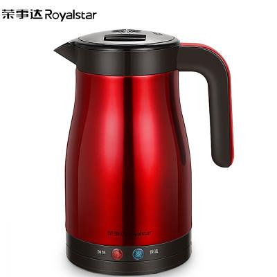 荣事达(Royalstar)RKF-15G电热水壶