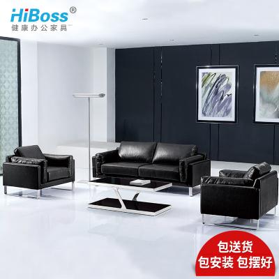 HiBoss 辦公沙發接待會客沙發皮藝沙發