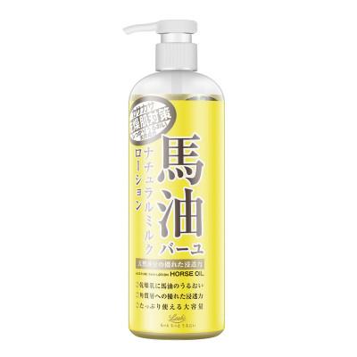 Loshi 乐丝北海道 马油润肤乳 保湿滋润润体霜各种肤质通用 485ml 日本原装进口