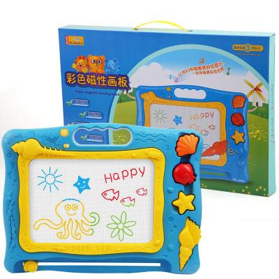 勾勾手 兒童益智玩具 彩色磁性畫板 卡通印章繪畫 涂鴉寫字板 藍色