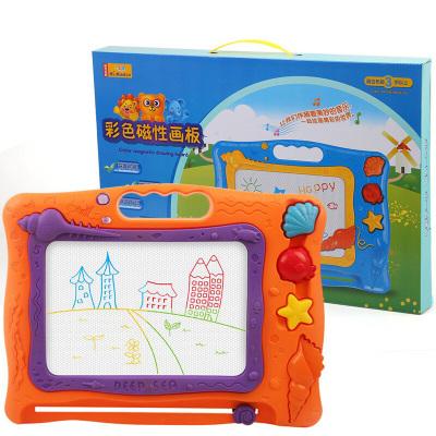 勾勾手 兒童益智玩具 彩色磁性畫板 卡通印章繪畫 1-3-6歲早教涂鴉寫字板 橙色