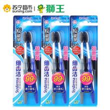 狮王(Lion)细齿洁炭能量牙刷特惠装*3(新老包装、颜色随机发放)