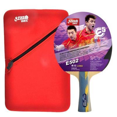紅雙喜DHS乒乓球成品拍E-502雙面反膠橫拍全能型(附帶拍套,單塊裝)