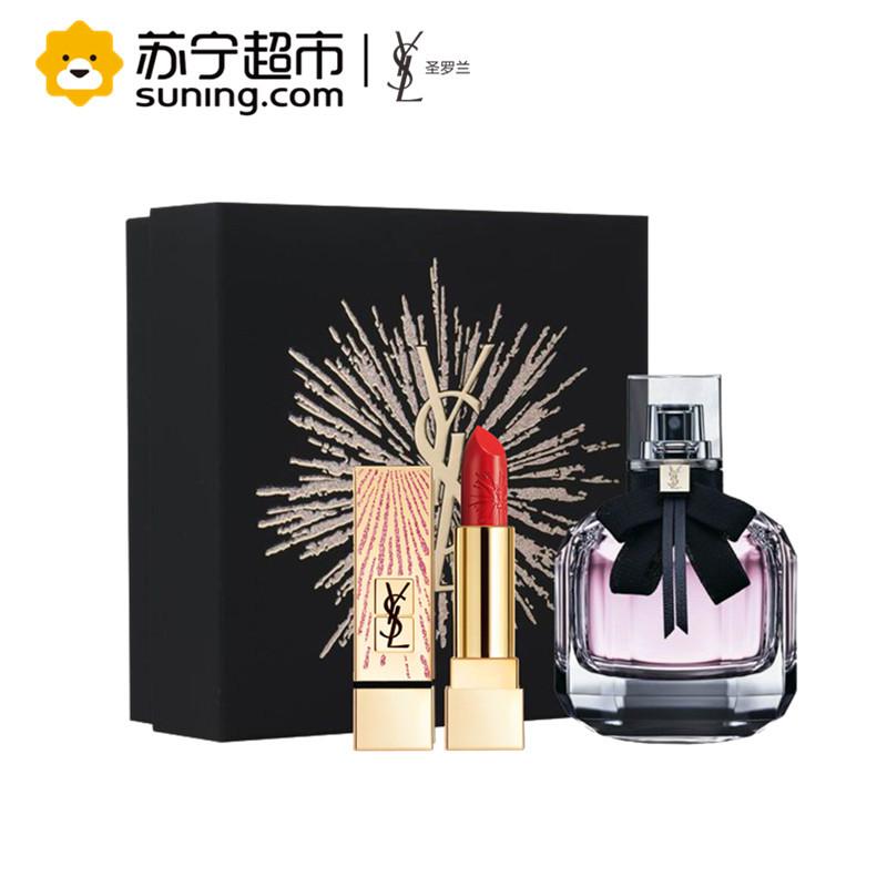 圣罗兰 ysl 爱在巴黎香水花火限量版礼盒 口红 01 反转巴黎女士香水