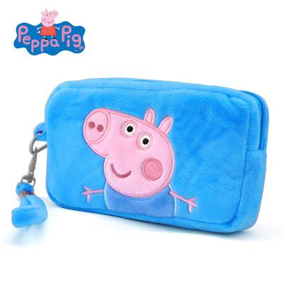 小豬佩奇Peppa Pig毛絨玩具喬治方形錢包 15*9*3cm