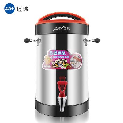 迈玮MW HD-2500B 商用豆浆机 全自动商用豆浆机现磨 餐厅 食堂 大容量豆浆机 不锈钢桶10 升 支持干豆湿豆打