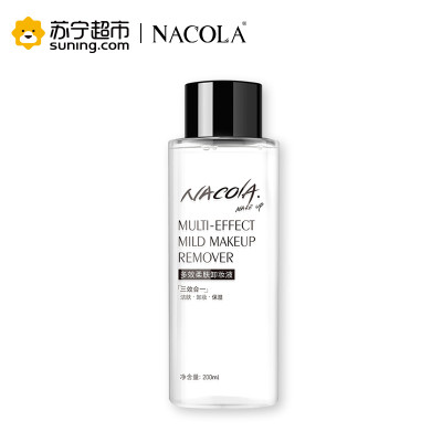 NACOLA 多效柔肤卸妆液 200ml