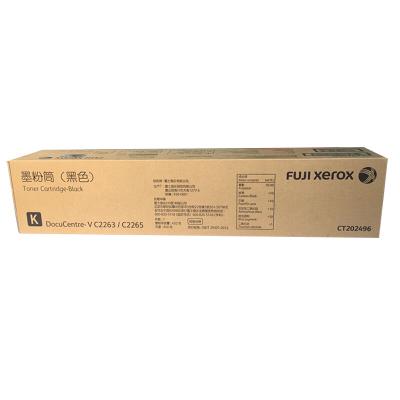 富士施乐(Fuji Xerox)CT202496黑色碳粉适用于五代 V 2260/2263/2265