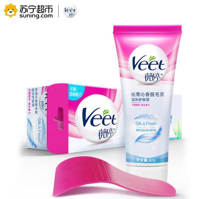 薇婷(VEET)丝滑沁香脱毛膏 温和护肤型 80克