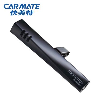 快美特(CARMATE)汽车车载香水 魔棒 空调出风口式 白麝香 电镀黑色 H273C