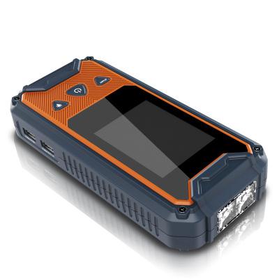 【苏宁自营】纽曼(Newsmy) 车载应急启动电源 V1豪华版 多功能 启动宝 双USB移动电源 应急救援 照明 启动