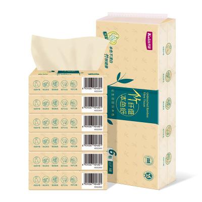 开丽孕产妇用品 抽取式本色纸 卫生纸 孕期产后月子纸 母子用1080张 6抽/提 孕产包用品