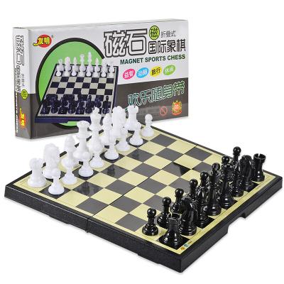 友明 国际象棋儿童成人 旅行家用 便携套装磁石象棋 V-19-154