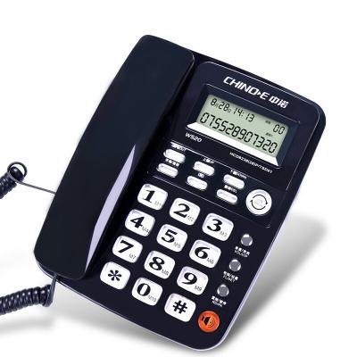 中诺(CHINO-E) W520坐式固定电话机家用坐机办公室座式有线座机单机来电显示 黑色