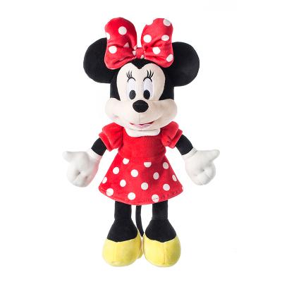 迪士尼Disney 经典米妮毛绒玩偶可爱娃娃公仔抱枕靠垫女孩生日礼物玩具衣服可换 14寸 男孩女孩玩具