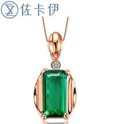 佐卡伊(zocai)18K金绿碧玺吊坠彩色宝石项链彩宝 专柜珠宝