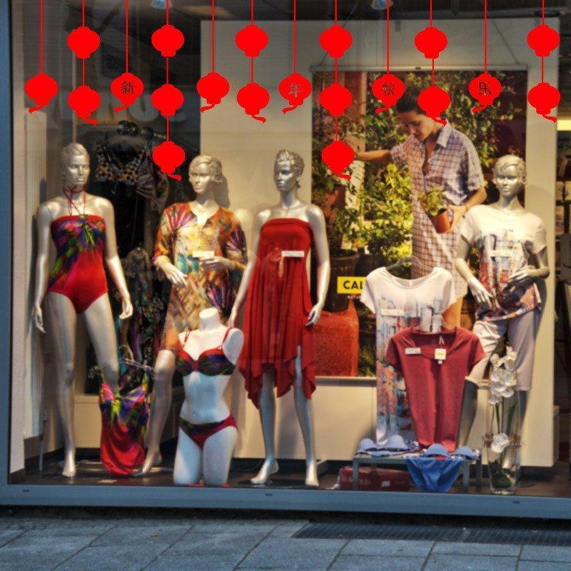 红灯笼玻璃贴新年门贴 店铺商场橱窗贴 春节新年装饰贴纸