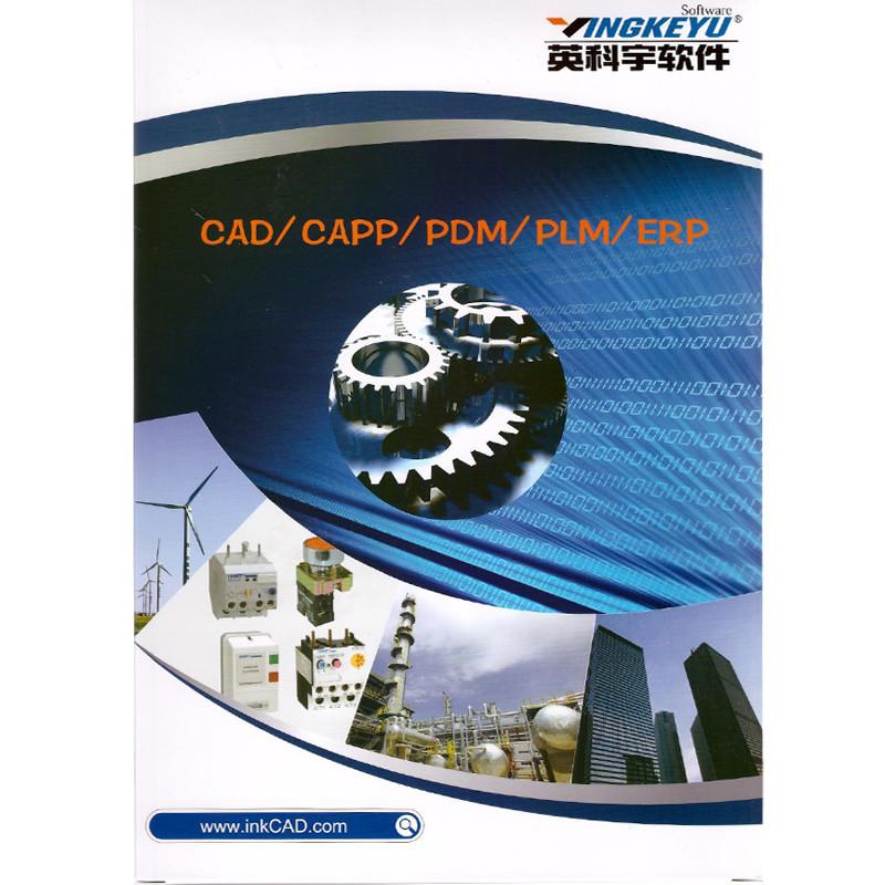 原装正版英科宇软件机械机械工程师CAD20cad看保存快速怎么图图片