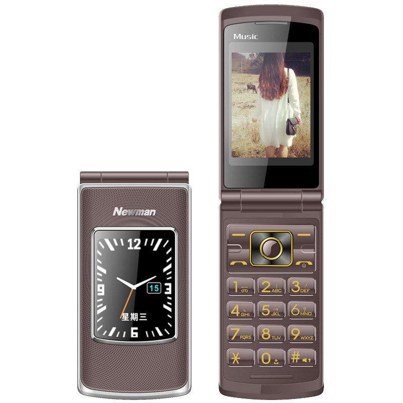 手机大色站_纽曼v9(咖啡色)翻盖老人手机 双屏幕 老年机大声音 大