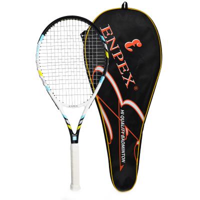 ENPEX乐士铝合金网球拍PROA99(已穿线)网拍男女士网拍
