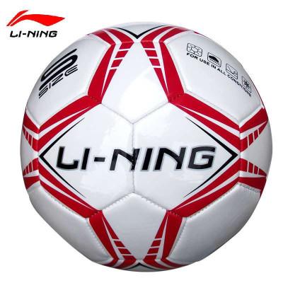 李寧/LINING學生訓練足球PVC機縫足球5號標準足球LFQH002-1