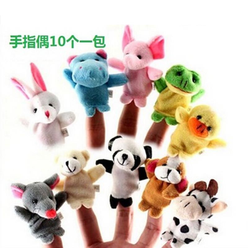 10个装可爱迷你动物手指偶玩具