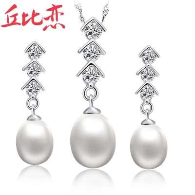 丘比恋 925银 天然珍珠 水滴美人套装 耳环项链 女