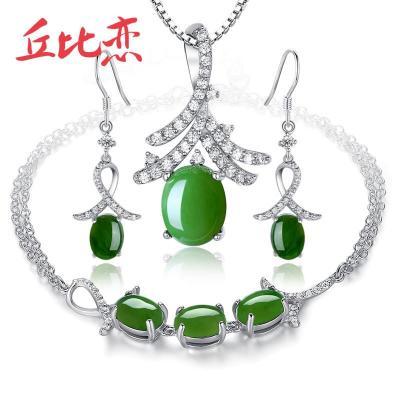 丘比戀 天然和田玉 柔情似水925純銀鑲鉆套裝 手鏈 耳環 項鏈 女 雙色可選