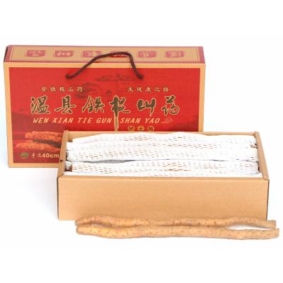强于 焦作温县垆土铁棍山药礼盒装3000g 河南特产怀铁杆山药生鲜蔬菜
