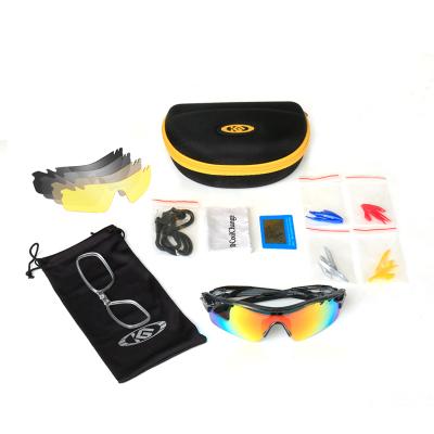 酷改骑行眼镜自行车山地车防风偏光户外风镜送近视镜架运动镜骑行装备