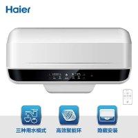 海尔 ES80H-E9(E) 享誉3D+动态加热80升电热水器 海尔创晶飞专卖店
